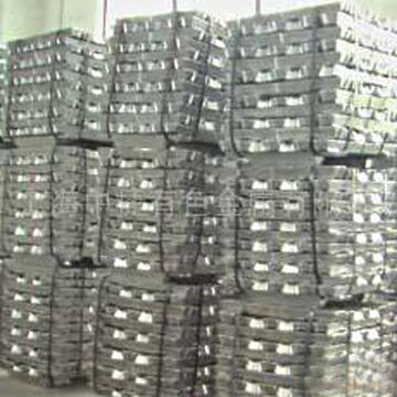 Aluminum Alloy Ingot (Алюминиевый сплав слитка)