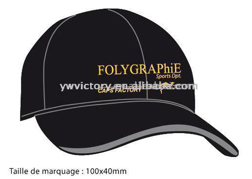 Sports Cap (Спорт Кап)