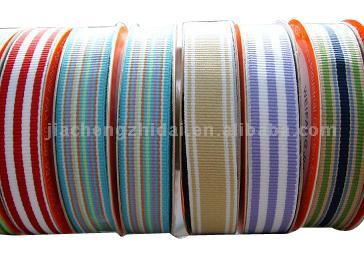 Rainbow Ribbons (Rainbow ленты)