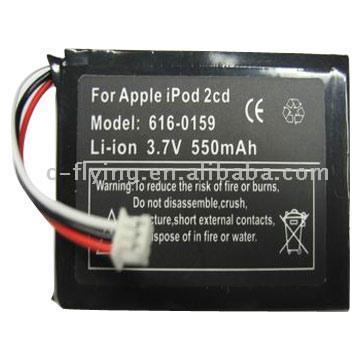 Battery for iPod Compatible (Аккумулятор для IPod Совместимо)
