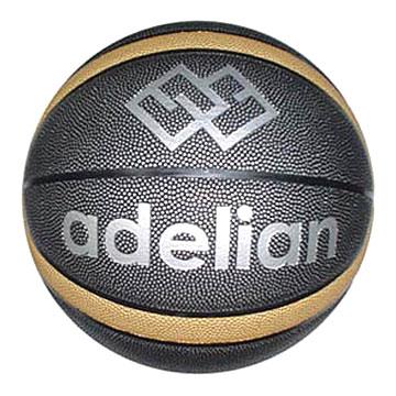 PU Basketball (7#)
