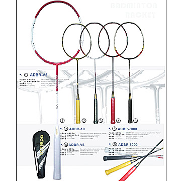 Carbon Badminton Rackets (Carbon Badminton Rackets)