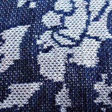 Radiation Protection Fabric (Радиационная защита ткани)