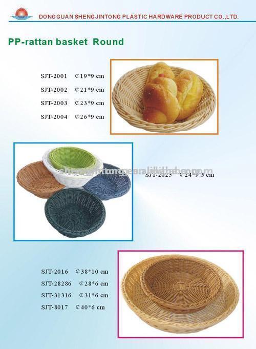 PP-Rattan Baskets (ПП-Ротанг Корзина)