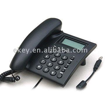 Skype Phone (SKP-887U) (Skype телефон (СКП-887U))