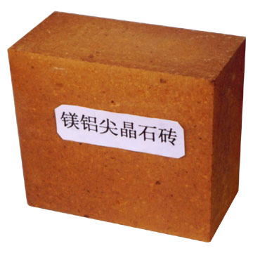 Refractory for Metallurgical Lime Kiln