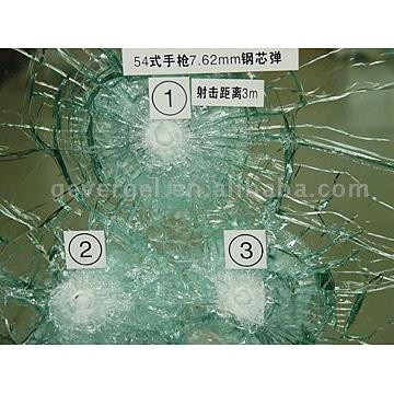 Bulletproof Glass (bulle Resistant Glass) (Пуленепробиваемое стекло (Булл прочного стекла))