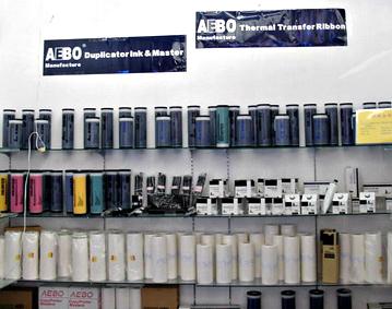 Printing Master and Ink (Мастер печати и чернил)