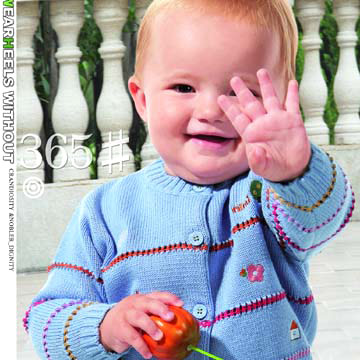 Infant`s Clothing (Младенческая одежда)
