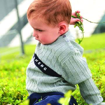 Infant wear (Детей износ)