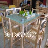 Dinner Table (Dinner Table)