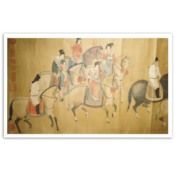 Chinese Painting (Tang Dynasty) ( Chinese Painting (Tang Dynasty))