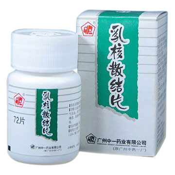 Tablets (for Cysts or Pain in Breast) ( Tablets (for Cysts or Pain in Breast))