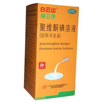 Povidone Iodine (Povidone iode)