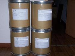 Cefquinome Sulphate (Cefquinome Сульфат)