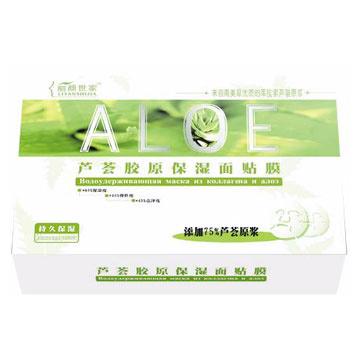 Aloe Moisturizing Gesichtsmasken (Aloe Moisturizing Gesichtsmasken)