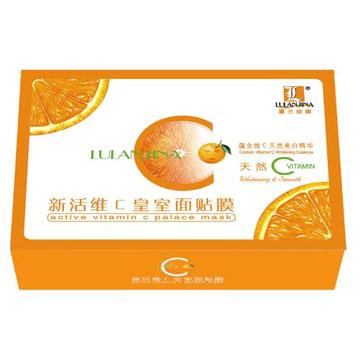 Active Vitamin C Gesichtsmaske (Active Vitamin C Gesichtsmaske)