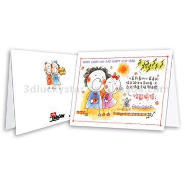 Lenticular Greeting Card (Чечевичным поздравительных открыток)