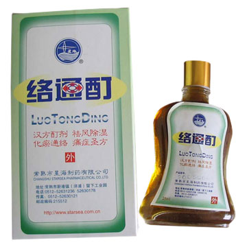 Luotong Tincture (Luotong Teinture)