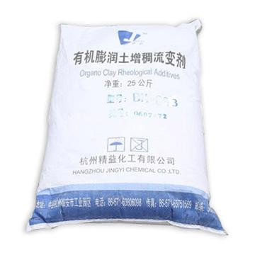 Organoclay Rheological Additives (Organic Bentonite)BK-883 (Органоглины реологические добавки (органический бентонит) BK-883)