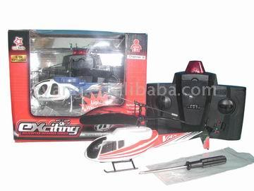 Mini R/C Helicopter (E15524) (Мини R / C Helicopter (E15524))