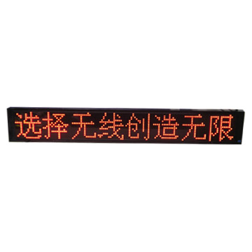 GPS Wireless Automatic Road-Sign System (Automatische GPS Wireless Road-Sign-System)