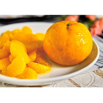 Frozen Orange (Замороженный оранжевый)
