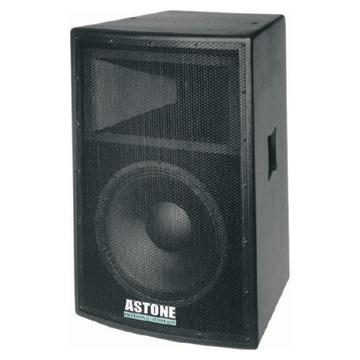PA Speaker (PA Speaker)