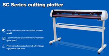 Cutting Plotter (Режущий плоттер)