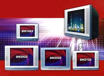 Color Television (Цветной телевизор)