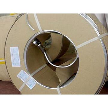 Aluminum Tube (Алюминиевой трубки)