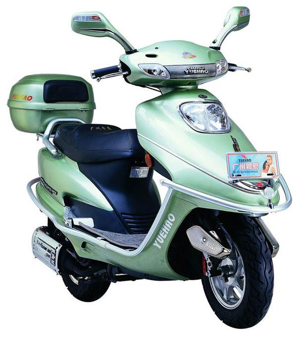 125cc Gas Scooter (Газ 125cc Scooter)