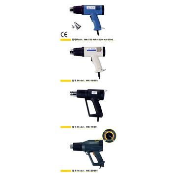 Heat Gun (Пистолет горячего воздуха)