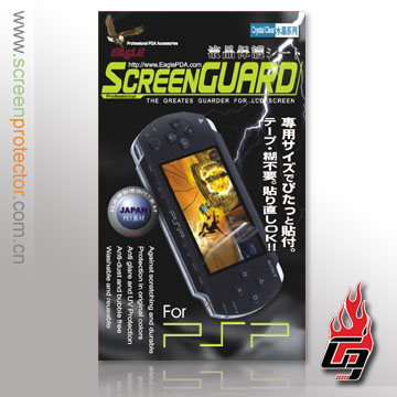 Screen Protector for PSP (OEM, ODM) (Scr n Protector для PSP (OEM, ODM))
