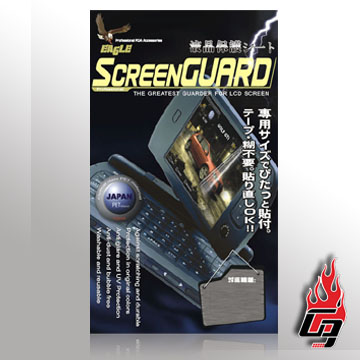 Screen Protector For PDA (Scr n Protector для PDA)