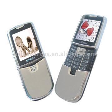 Mobile Phone (U8800) (Мобильный телефон (U8800))