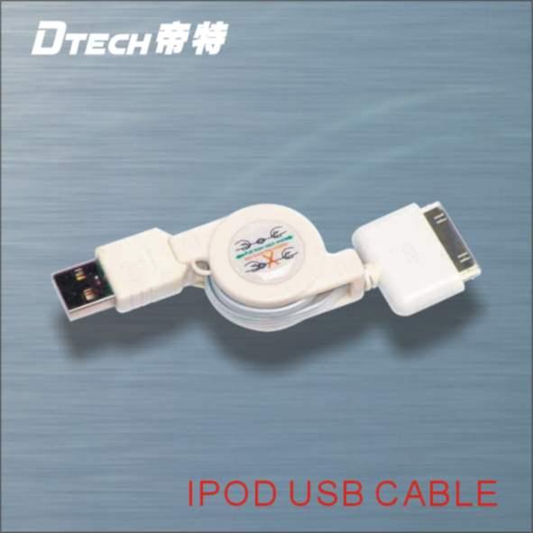 USB Cable for iPod (USB-кабель для IPod)