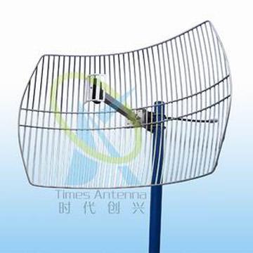 30dBi Square Grid Parabolic Antenna