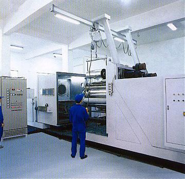 High Vacuum Coating Equipment (Высокие вакуумного покрытия Оборудование)