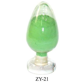 Pigment (Victoria Green) (Пигмент (виктория Грин))