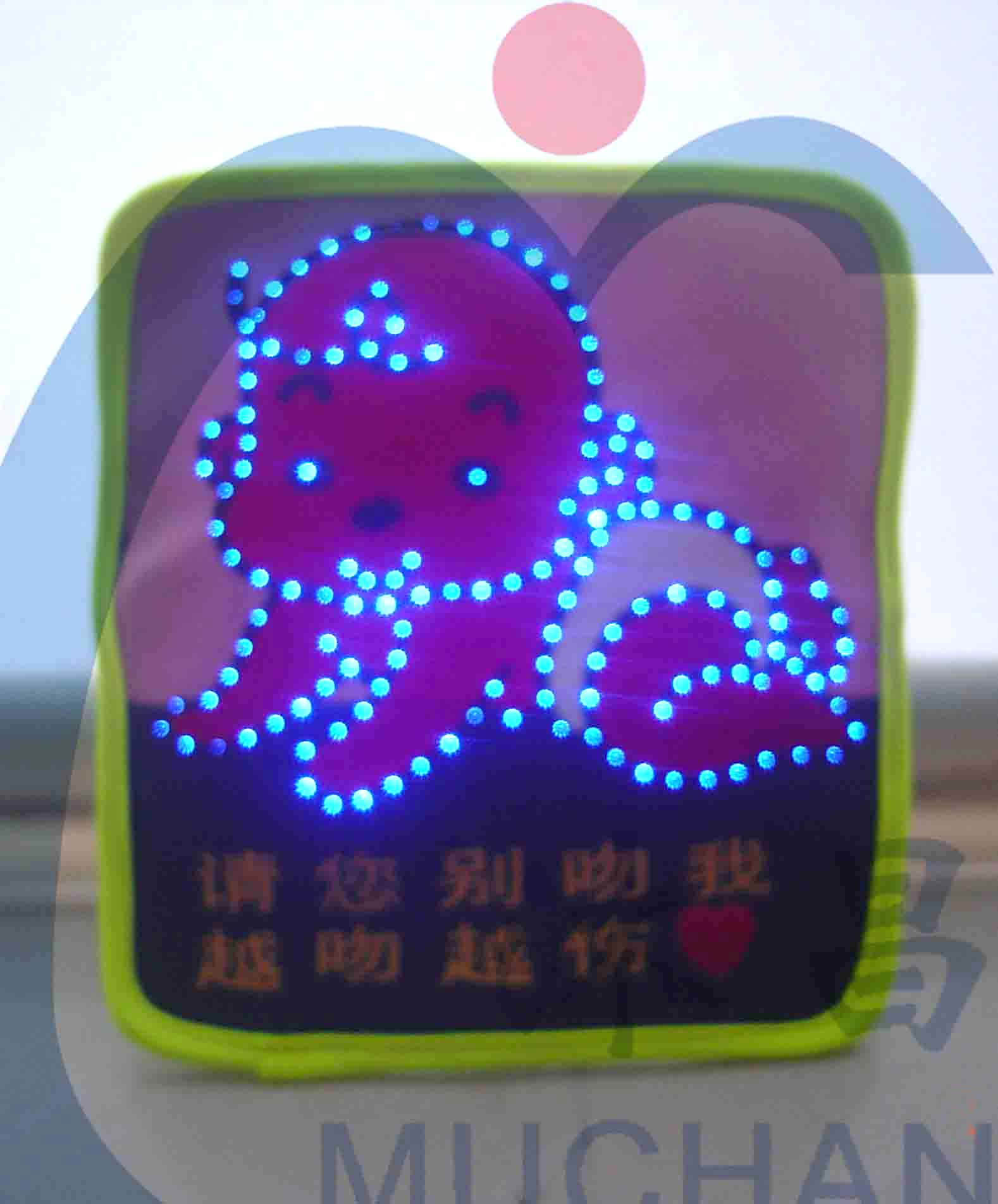 Fiber Optic Decoration