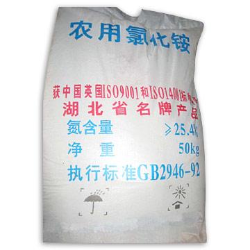 Ammonium Chloride for Agriculture