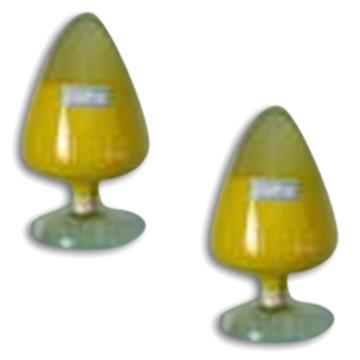 Pigment Yellow (C.I. Pigment Yellow 13, 14, 17) (Желтый пигмент (C. I. пигмент желтый 13, 14, 17))
