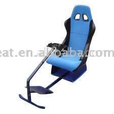 Play Seat (Слушать Seat)