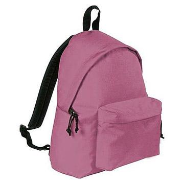 Школьны сумки выбирайте,МОЖНО ВЫЛОЖИТЬ СВОЮ!