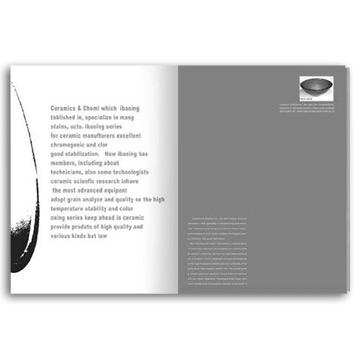 Folder (Папка)