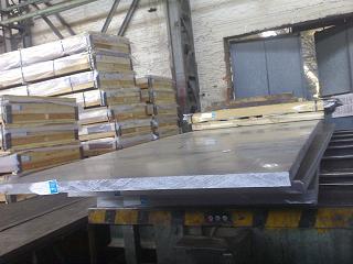 Aluminum Plate (Алюминиевые плиты)