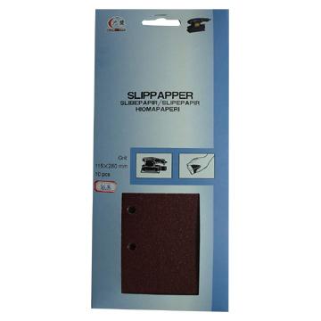 Flat Aluminum Abrasive Paper