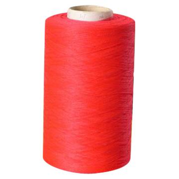 Nylon BCF Yarn (Нейлон Пряжа BCF)