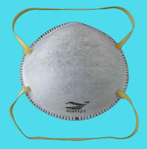 Active Carbon Non-Valve Dust Mask (Активированный уголь Non-Valve респиратор)